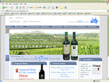 Australian Wine Centre Website by Compelite