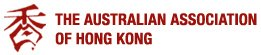 The Australian Association of Hong Kong Logo