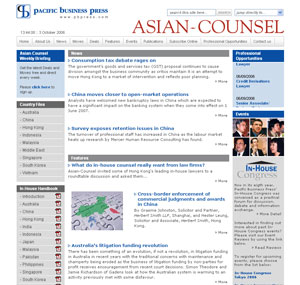 Pacific Business Press CMS Example